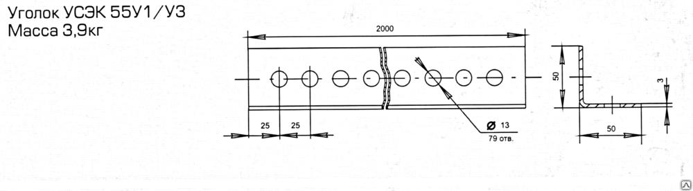 Универсальные сборные электромонтажные конструкции усэк для светильников