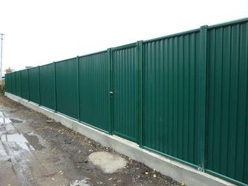 Купи забор из профлиста от 50 м.п.- получи монтаж ворот в подарок.