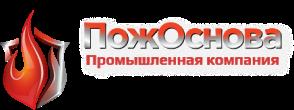 ООО ПК  ПожОснова